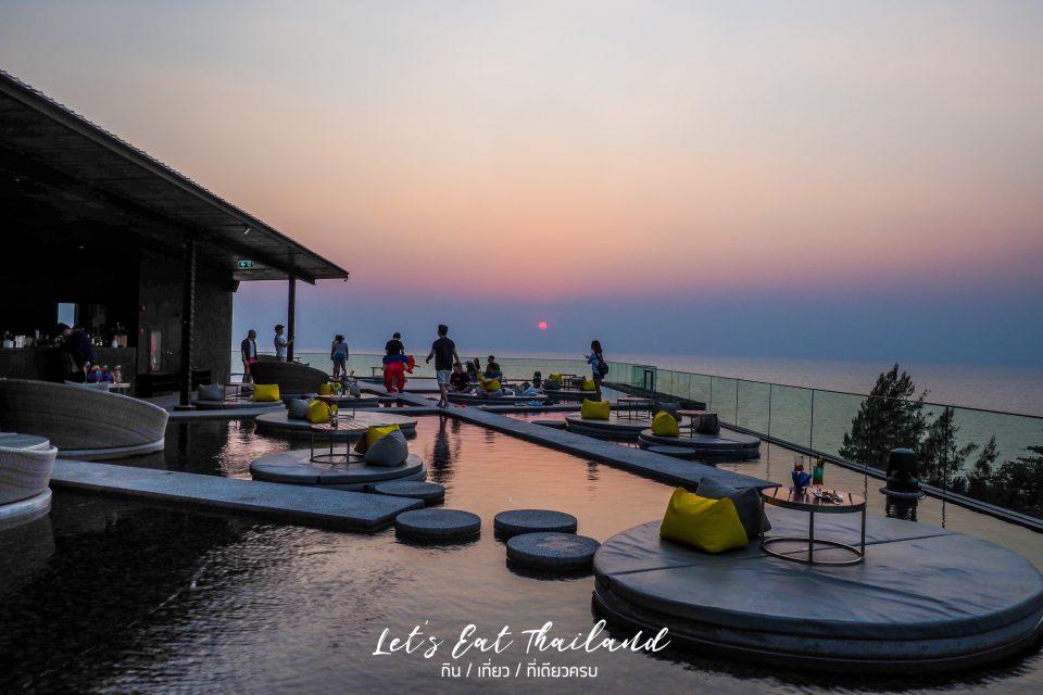 Over the moon Roof top Bar Ana Anan Resort & Villa Pattaya อาณา อานันท์ รีสอร์ท แอนด์ วิลล่า พัทยา