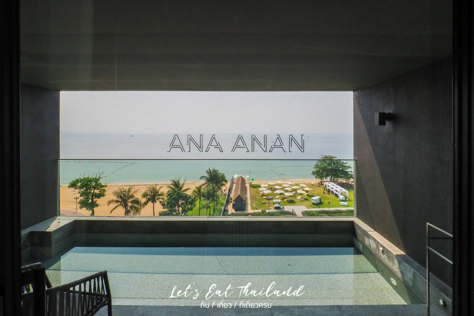 ห้องพัก Ana Anan Resort & Villa Pattaya อาณา อานันท์ รีสอร์ท แอนด์ วิลล่า พัทยา