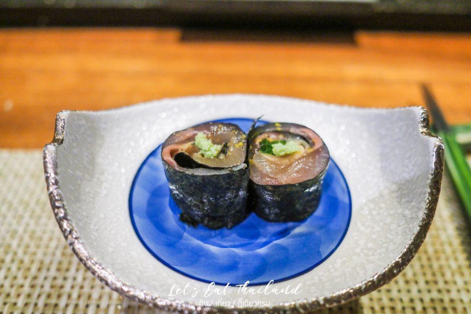 Aji Roll YTSB Yellow Tail Sushi Bar Omakase