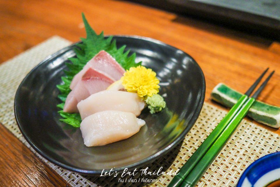 Hotate YTSB Yellow Tail Sushi Bar Omakase