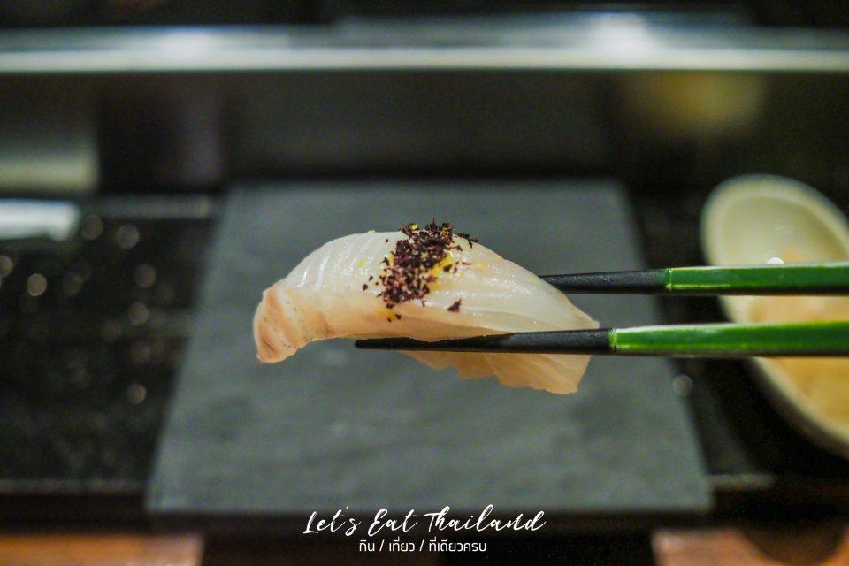 Golden Hirame YTSB Yellow Tail Sushi Bar Omakase