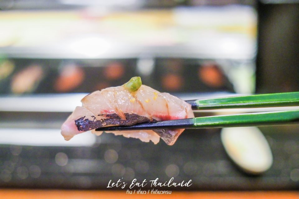 Shima Aji YTSB Yellow Tail Sushi Bar Omakase