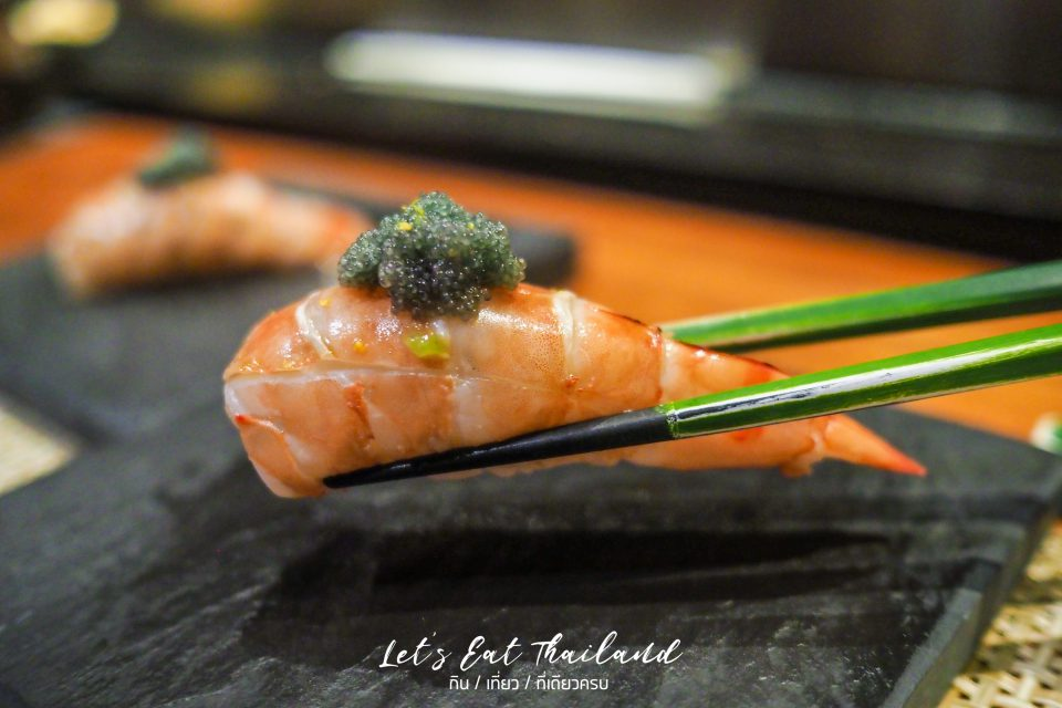 Kuruma Ebi YTSB Yellow Tail Sushi Bar Omakase