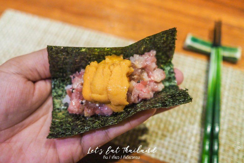 Negi Toro YTSB Yellow Tail Sushi Bar Omakase