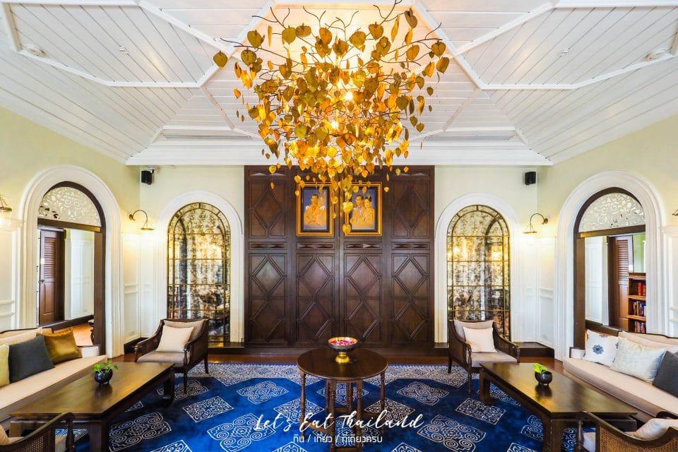 ห้องร่มโพธิ์ พระยาพาลาซโซ Praya Palazzo
