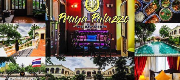 พระยาพาลาซโซ Praya Palazzo