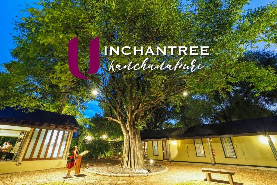U Inchantree  โรงแรมยู อินจันทรี ต้นอินจัน