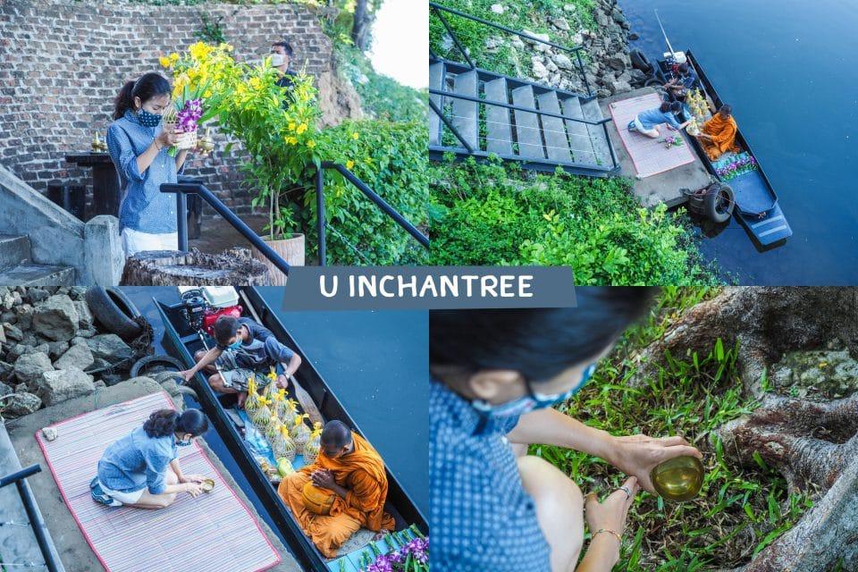 ตักบาตรเช้าริมน้ำ U Inchantree  โรงแรมยู อินจันทรี