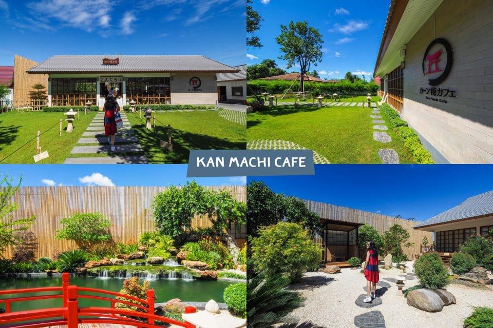 บรรยากาศคาเฟ่ Kan Machi Cafe