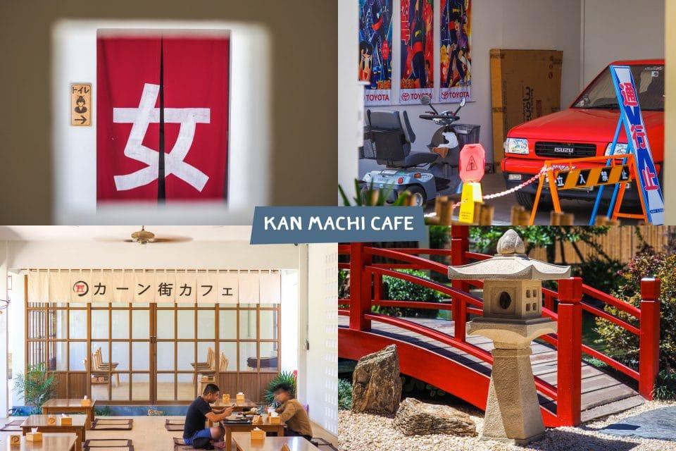 บรรยากาศรอบร้าน Kan Machi Cafe