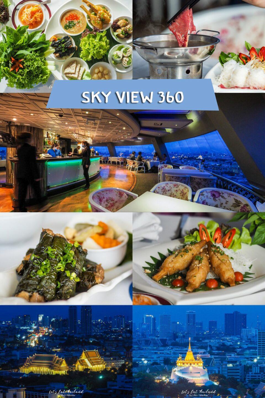 ร้านอร่อยเยาวราช Sky View 360
