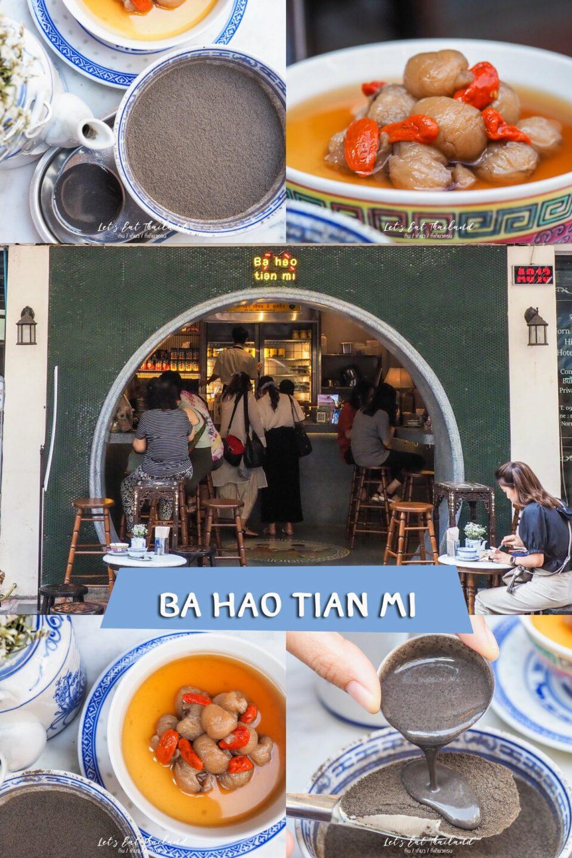 ร้านอร่อยเยาวราช Ba Hao Tain Mi