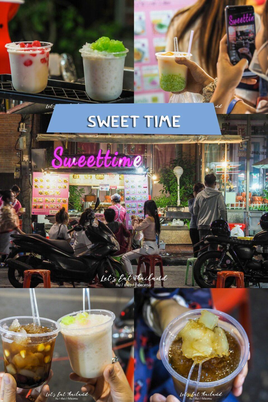ร้านอร่อยเยาวราช  Sweet Time