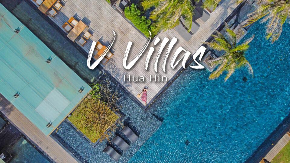 V Villas Hua Hin วี วิลล่า หัวหิน swimming pool
